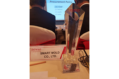 SUBSIDIARY OF SA CHEN HAS AWARDED GOOD COOPERATOR AWARD BY DENSO